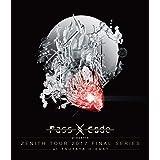 PassCode ZENITH TOUR 2017 FINAL SERIES at TSUTAYA O-EAST [Blu-ray]