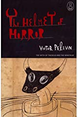 The Helmet of Horror: The Myth of Theseus and the Minotaur (Text Myth Series) Kindle Edition