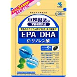 小林製薬の栄養補助食品 EPA DHA α-リノレン酸 約35日分 210粒