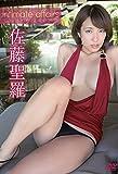 佐藤聖羅/Intimate affairs [DVD]
