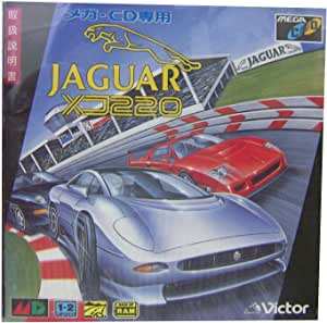ジャガーXJ220 MCD 【メガドライブ】