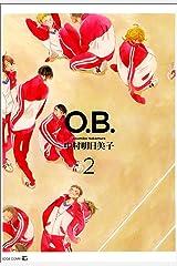 O.B.2 同級生 (EDGE COMIX) Kindle版