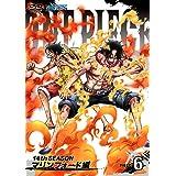ONE PIECE ワンピース 14thシーズン マリンフォード編 piece.6 [DVD]