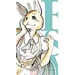 BEASTARS iPhoneSE/5s/5c/5(640×1136)壁紙 ハル(ドワーフウサギ)
