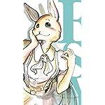 BEASTARS QHD(540×960)壁紙 ハル(ドワーフウサギ)