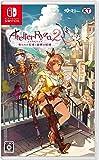 ライザのアトリエ2 ~失われた伝承と秘密の妖精~ (早期購入特典(「サマーファッションコスチュームセット」ダウンロードシ…