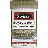 Swisse Ultiboost Memory + Focus, 50 Tablets