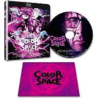 カラー・アウト・オブ・スペース―遭遇― [Blu-ray]