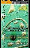 インスピレーションサミット 5: メキシコ・コスメル島