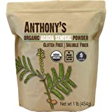 Anthony's Organic Acacia Senegal Powder, 1 lb, Batch Tested Gluten Free, Non GMO, Soluble Fiber, Prebiotic