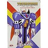 Tekkaman Collector's Box : 宇宙の騎士 テッカマン コレクターズ Box