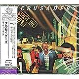 ストリート・ライフ(SHM-CD)