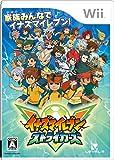 イナズマイレブン ストライカーズ(特典なし) - Wii