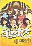 それゆけ!ゴロッキーズ~ハッピーライフ~ EXTRA [DVD]