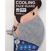 新光 クーリングフェイスガード グレー レギュラー 71003-GR マスク 冷感 ウォッシャブル