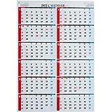 高橋 2022年 カレンダー 壁掛け A2 E1 ([カレンダー])
