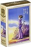 150ピース ジグソーパズルスタジオジブリ作品ポスターコレクション 風の谷のナウシカ ミニパズル(10x14.7cm)