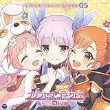 プリンセスコネクト!Re:Dive PRICONNE CHARACTER SONG 05