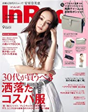 In Red(インレッド) 2018年 9月号