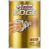 カストロール エンジンオイル EDGE 5W-40 1L 4輪ガソリン/ディーゼル車両用全合成油 Castrol