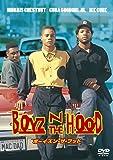 ボーイズ'ン・ザ・フッド/BOYZ'N THE HOOD