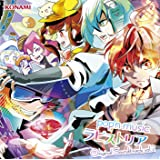 pop'n music ラピストリア original soundtrack vol.2
