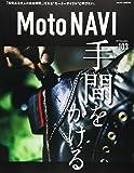 MOTONAVI(モトナビ) 2019年 12 月号 [雑誌]