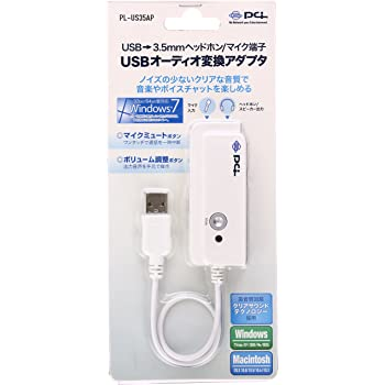 PLANEX USB 2.0 → 3.5mmヘッドホン/マイク端子 USB オーディオ変換アダプタ ケーブル PL-US35AP