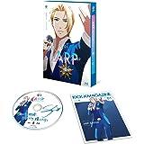 ARP Backstage Pass 第1巻 [Blu-ray]