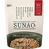 江崎グリコ SUNAO 2種のチーズ&きのこリゾット 220g