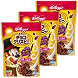 【Amazon.co.jp限定】 ケロッグ ココくんのチョコクリスピー 袋 260g×3個セット【セット買い】