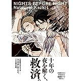 NIGHTS BEFORE NIGHT (マーブルコミックス)