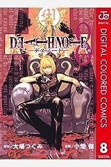 DEATH NOTE カラー版 8 (ジャンプコミックスDIGITAL) Kindle版