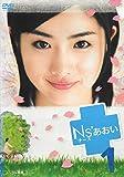 ナース Ns'あおい [レンタル落ち] (全6巻) [マーケットプレイスDVDセット商品]