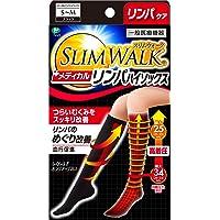 スリムウォーク メディカルリンパ おでかけ用 ハイソックス ブラック S-Mサイズ(SLIM WALK,medical…
