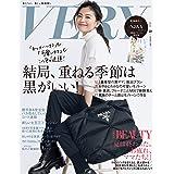 VERY(ヴェリィ) 2021年10月号 [雑誌]