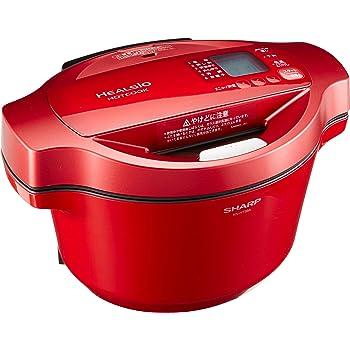 シャープ ヘルシオ(HEALSIO) ホットクック 水なし自動調理鍋 1.6L レッド KN-HT99A-R