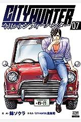今日からCITY HUNTER 7巻 (ゼノンコミックス) Kindle版