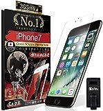 【 iPhone7 ガラスフィルム 〜第三世代 強度No.1 フィルム 】 iPhone7 フィルム 約3倍の強度 化学強化ガラス 硬度10H【360度に曲げても割れない新技術 (Oシェイプ)】OVER's ガラスザムライ (らくらくクリップ付き)【第三世代ガラスフィルム】