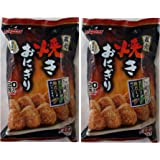 #10256-2P ニッスイ 直火 冷凍 焼きおにぎり 国産(日本)米使用 20個入 1400g(70g×20個)×2袋