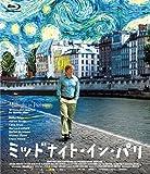 ミッドナイト・イン・パリ [AmazonDVDコレクション] [Blu-ray]