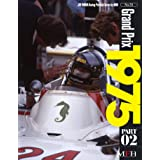 Grand Prix 1975 Part 02 (Joe Honda Racing Pictorial series by HIRO No.51)