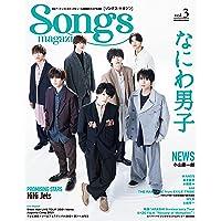 Songs magazine (ソングス・マガジン) vol.3 (リットーミュージック・ムック)
