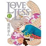 LOVELESS: 13 (ZERO-SUMコミックス)