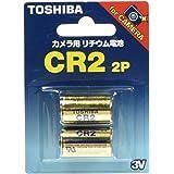TOSHIBA CR2G 2P カメラ用リチウムパック電池