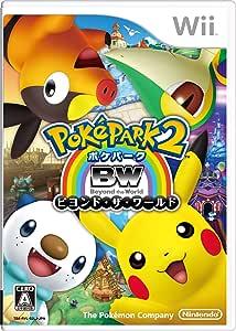 ポケパーク2 ~Beyond the World~ - Wii
