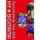 Synchronicity Tour 2016 [DVD]