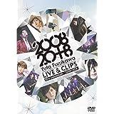 Yuta Furukawa 10th AnniversaryLive & Clips [ 2008 - 2018 ] [DVD]