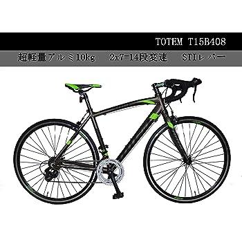 TOTEM ロードバイク T15B408 自転車 STIレバー 超軽量アルミフレーム クイックハブ