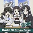 """Radio""""Cross Days""""DJCD2"""